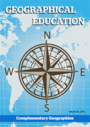 Geographical Education
